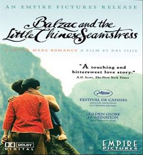 Balzac and the Little Chinese Seamstress DVD, 2007