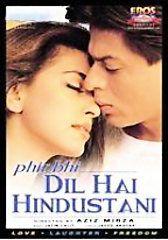 Phir Bhi Dil Hai Hindustani DVD, 2005