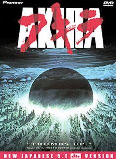 Akira DVD, 2002