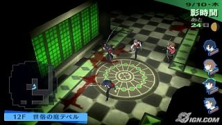 Shin Megami Tensei Persona 3 Portable PlayStation Portable, 2010
