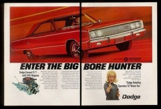 1967 red Dodge Coronet R/T RT car & 440 magnum engine photo ad