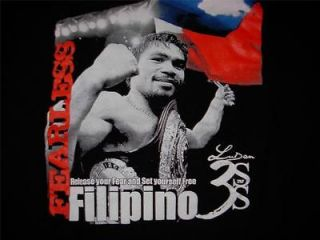 MANNY PACQUIAO BOXING FEARLESS FILIPINO T SHIRT