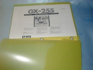 AKAI GX 255 REEL TO REEL TAPE DECK OPERATORS MANUAL
