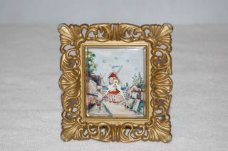 Japan Vintage Ornate Brass Tone Syroco Like Picture Frame Travel Alarm