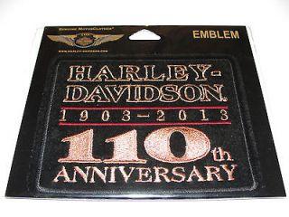 harley anniversary emblem