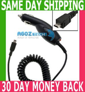 High Quality Plug in Auto Car Kit Charger for LG Cell Phones ALL
