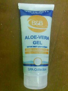 Newly listed Aloe Vera Gel with Dead Sea Minerals and Vitamins 200ml