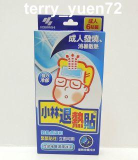 Kobayashi Fever Cooling Gel Pad 6 Sheet   for Adult