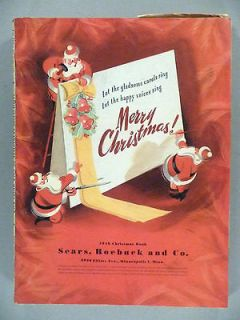 christmas catalog in Department Stores