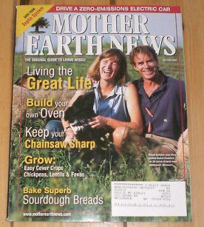 MOTHER EARTH NEWS BUILD WOOD FIRED EARTH STOVE GROW COOL WEATHER BEANS