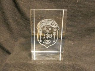Zeta Phi Beta Etched Crystal Cube Collectable New In Box