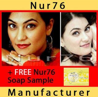 Nur76 Skin Lightening Serum & Cream + Nur76 Soap Sample