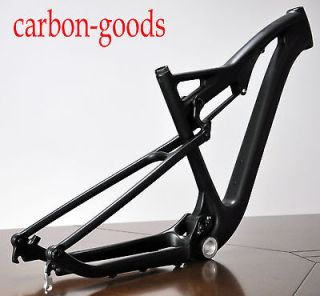 carbon fiber MTB full suspension frame full carbon mountain bike frame