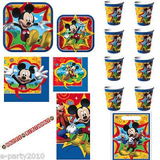 MICKEY MOUSE & FRIENDS Birthday Party Supplies ~ Create Your Own Set