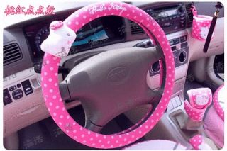 Hello Kitty Dot Auto Car Steering Wheel Holder Covers 38cm M Pink A07