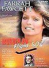 Farrah Fawcett ETHS Complete DVD R Promo 1999