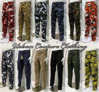 blue military camo pants