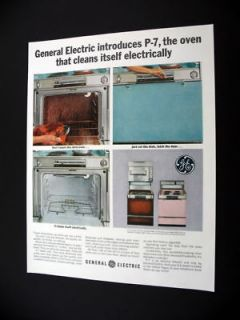 electric oven in Collectibles