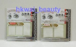 BN Japan Ultra Thin Double Sided Double Eyelid Tape
