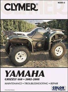 Newly listed 2002 2008 Yamaha Grizzly 660 ATV Quad CLYMER MANUAL