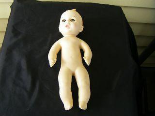 gerber baby doll in Dolls & Bears