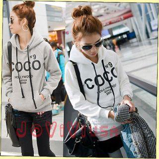2013 Womens Hoodie COCO n°9 Jacket Coat Sweatshirt Outerwear Hooded