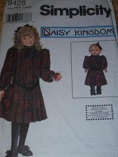 DAISY KINGDOM/SIMPLI CITY #9428 GIRLS / DOLLS VICTORIAN STYLE DRESS