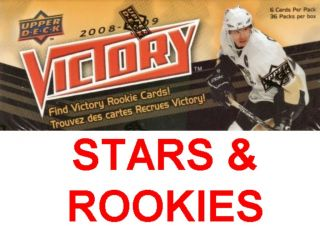 2008 09 Upper Deck Victory Hockey STARS & ROOKIES  You Pick To