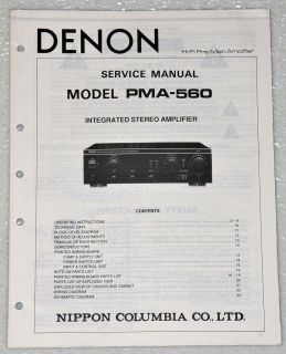 DENON PMA 560 STEREO AMPLIFIER Original Shop Service Repair Manual