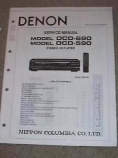 denon cd player in Vintage Electronics