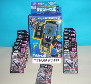 DIGIMON Data Link Japan Digivice Black COL W/ iC Cards