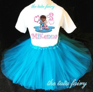 Doc McStuffins Birthday Girl Blue tutu & Personalized Shirt outfit