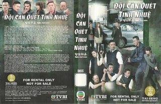 Doi Can Quyet Tinh Nhue, phim hinh su Hong Kong, tron bo 30 tap, 4 DVD
