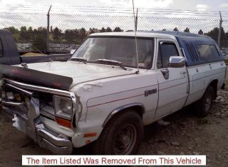 84 85 86 87 88 DODGE RAM 250 PICKUP REAR AXLE ASSEMBLY