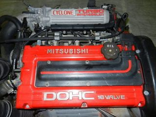 JDM MITSUBISHI ECLIPSE EAGLE TALON 4G63 TURBO ENGINE WIRING ECU 90 94