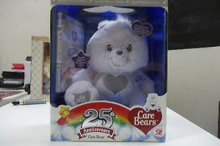 Tenderheart Care Bear 25th Anniversary Plush Crystal Eyes 12 WHITE
