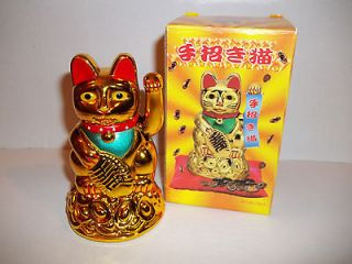 GOLD CHINESE LUCKY FORTUNE WAVING CAT,11cm Tall, FENG SHUI, Ideal