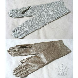 Womens Ladies Python Pattern Faux Leather Winter Gloves Opera Long