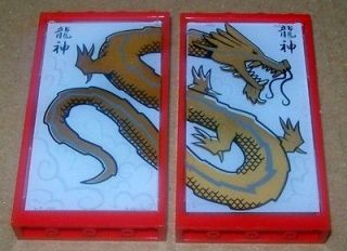 LEGO Ninjago 1 set Fire Dragon Window Panels in 1x4x6 red frames BRAND