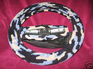 BLUE CAMO STEERING WHEEL COVER SET
