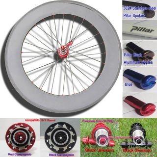 clincher carbon wheelset carbon fiber bike wheels 700C Road racing