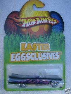 Hot Wheels Easter Eggsclusive 59 Cadillac Convertible