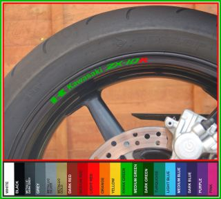ZX10R Wheel Rim Decals Stickers Many Colours Ninja ZX 10R ZX 10R ZX10