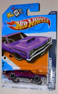 2012 Hot Wheels 69 Dodge Coronet Super Bee 84 Scan Logo