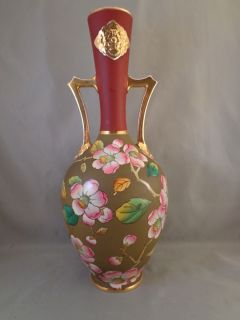 Old Hall 1790 Staffordshiire Aesthetic Amphora Vase Christopher