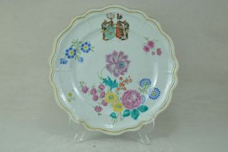RARE Beautiful Chinese 18c Famille Rose Armorial Marriage Charger
